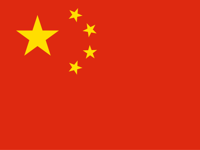 Flag of People's Republic of China