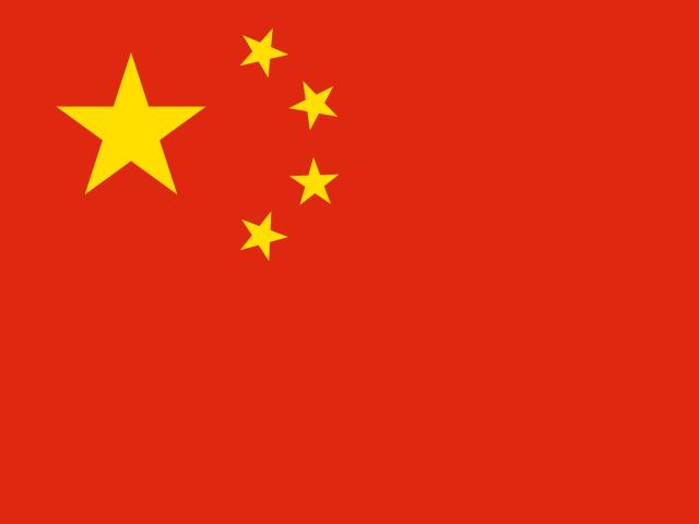 CN-Flag